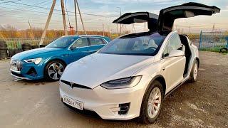 Почему это ЛУЧШАЯ МАШИНА. Моя мечта Tesla Model X vs Audi E-tron