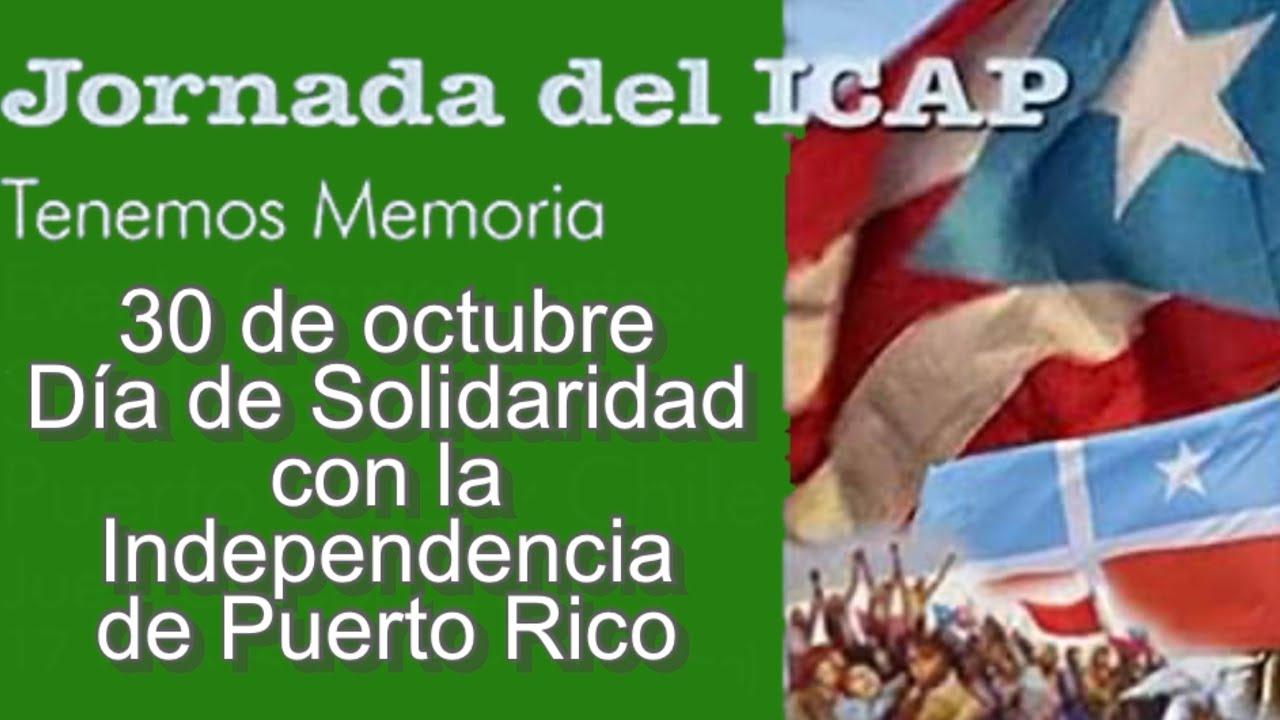 Puerto Rico: Somos Caribe - Evento de solidaridad con las causas justas y la independencia de PR