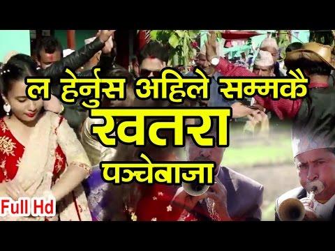 New Nepali Panche Baja Lok Song 2017   Baglung Balewa By Shiva Akheli & Nita B.c   Ft. Raj