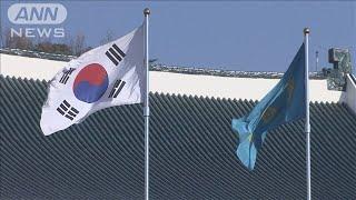 """韓国「GSOMIA」「輸出規制」の""""セット提案""""を否定(19/09/04)"""
