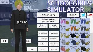 School Girls Simulator Update (2017/10/14)