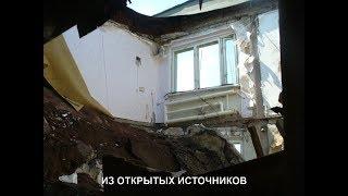 От взрыва газа обрушился частный дом