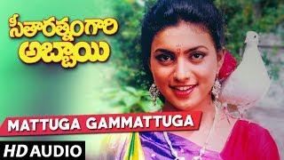 Seetharatnam Gari Abbayi Songs Mathugaa Song | Vinod Kumar, Roja, Vanisri