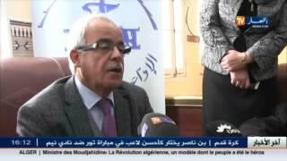 حميد قربن: نحن نجري اتصالات لمتابعة قضية الصحفية التي أصيبت في العراق