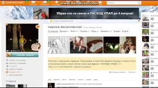 приколы для Одноклассников (Сайт)