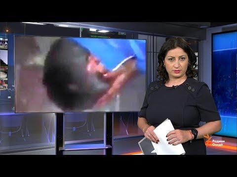Ахбори Тоҷикистон ва ҷаҳон (02.09.2019)اخبار تاجیکستان .(HD)