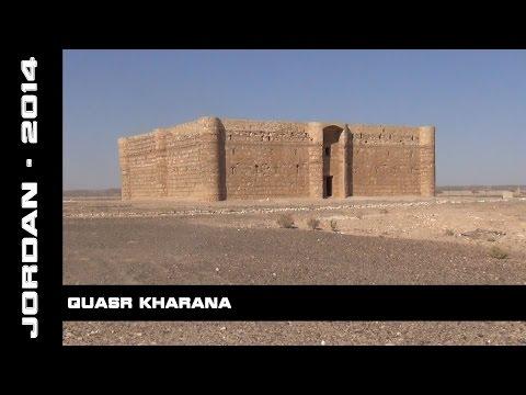 Qasr Al-Kharanah, Jordan, 2014