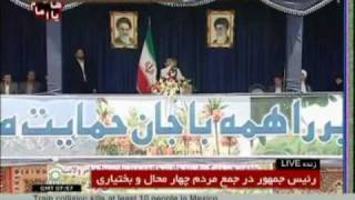 Ahmadinejad: Iran needs to save Americans from their government - Shahr-e-Kord 16 June 2010