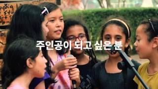 """남이섬 2016 어쿠스틱 청춘 페스티벌 """"모여…"""