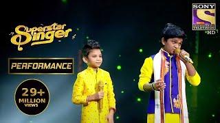 Mauli और Shoaib के गाने ने जीता सबका दिल | Superstar Singer