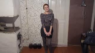 жена в платье)))