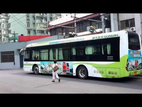 SHANGHAI SUNWIN SUPER CAPACITOR BUS