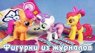 Свити Белль - обзор фигурки из журнала My Little Pony