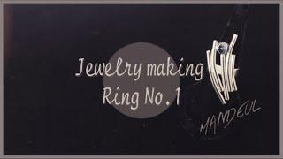 [MY WORK]만들-쥬얼리 만들기/Jewelry making-반지만들기1/Silver Ring