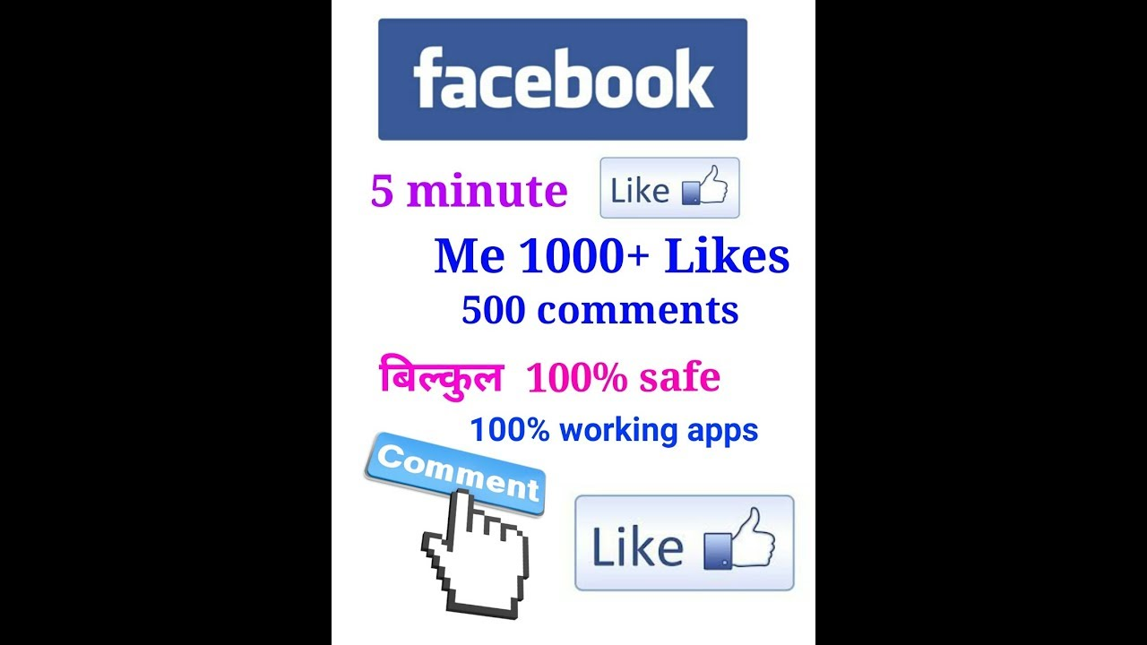 Auto liker for facebook   5 minutes 1000+ Likes   Follow trick