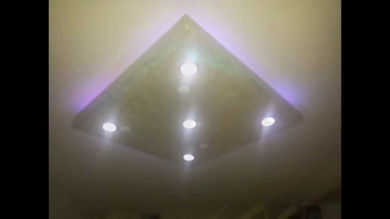 veletta sospesa in cartongesso   YouTube -> Illuminazione A Led Lampadari