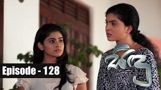 Sidu | Episode 128 01st February 2017 new Thumbnail