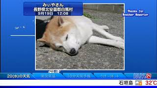 SOLiVE24 (SOLiVE ミッドナイト) 2017-09-20 03:32:36〜 thumbnail