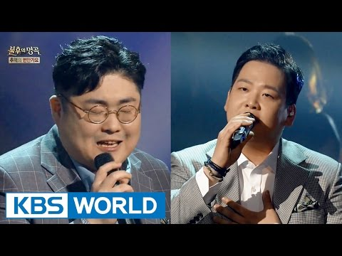 2BiC - Sealed With a Kiss | 투빅 - 키스로 봉한 편지 [Immortal Songs 2]