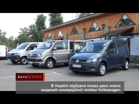Volkswagen T6 (Transporter) груз T6 Фургон