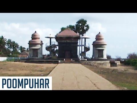 Poompuhar | Travel Diaries |  Dr.V. Nagarajan | Krithika Radhakrishnan
