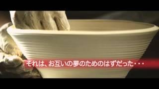 【ラスト・プレゼント】日本オリジナル予告編