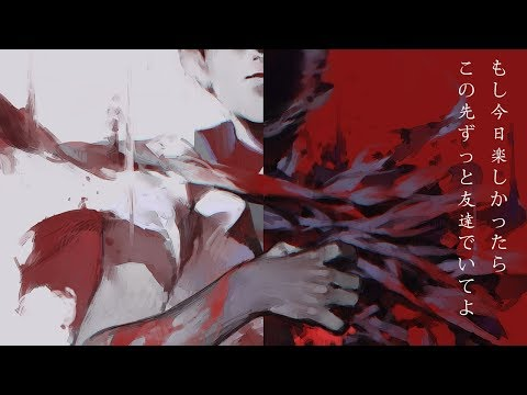 Nightcore - Kōtei no Sumi ni Futari, Kaze ga Fuite Ima Nara Ieru ka na ? (Ajin Ending 2 Full)