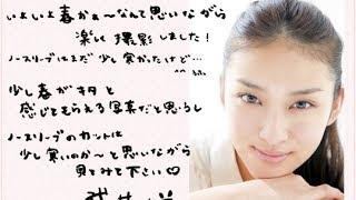 【活字中毒】著名人の直筆まとめ~つじあやの、山田涼介(Hey! Say! JUMP...