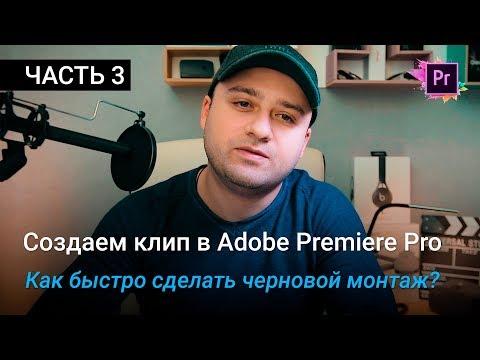 секрет сервис видео клип