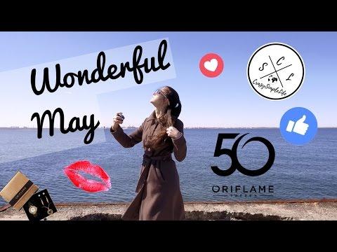 Wonderful May! Avasta kevad!