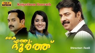 Watch full length malayalam movie kaiyethum doorath released in year 2002. directed by fazil, produced written music ouseppachan and s...