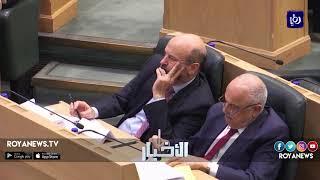 الأردن    خطابات نارية للنواب ضد الحكومة تنقلب بإقرار الموازنة بالأغلبية - (4-1-2019)