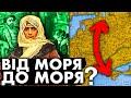 Де закінчується Україна: НОВГОРОД?