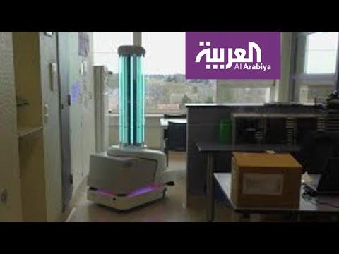 بلجيكا تختبر روبوت يمكنه تطهير المستشفيات من كورونا باستخدام الأشعة فوق البنفسجية  - نشر قبل 1 ساعة
