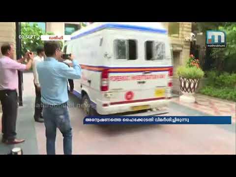 Sunanda Pushkar's Death: Delhi Cops Again Inspects Hotel Room   Mathrubhumi News