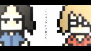 心情系ツインボーカルギターロックバンド「レベル27」×若き奇才クリエイ...
