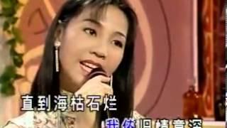 nan wang de chu lian qing ren