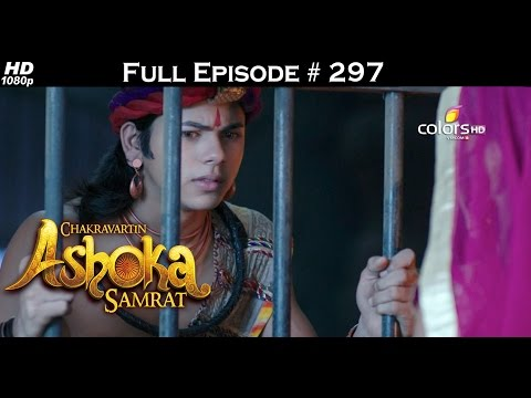 Chakravartin Ashoka Samrat - 17th March 2016 - चक्रवतीन अशोक सम्राट - Full Episode (HD)