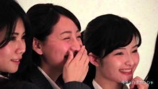 就活アイドル「キチョハナカンシャ」ジャケット撮影のメイキングムービ...