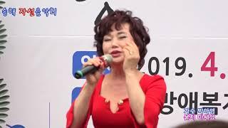 가수 박아영 묻지마세요 /송해 자선음악회