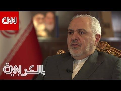 ظريف: حرب شاملة ستخوضها السعودية وأمريكا إن ضُربت إيران  - نشر قبل 6 ساعة