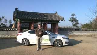 Fuel Economy Driving tips on a Kia Optima Hybrid