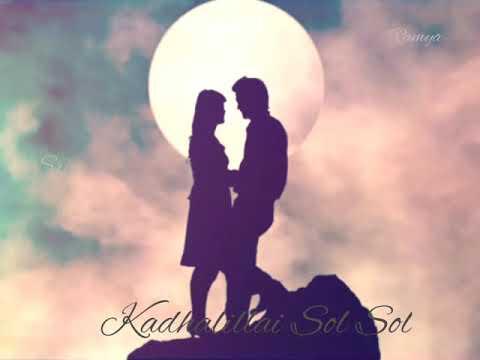 Kaalaiyil Pookkum Song || Kadhale Nimmathi