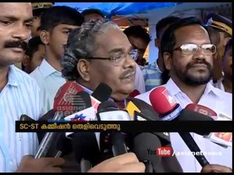 SC/ST Commission visited Govindapuram Ambedkar colony