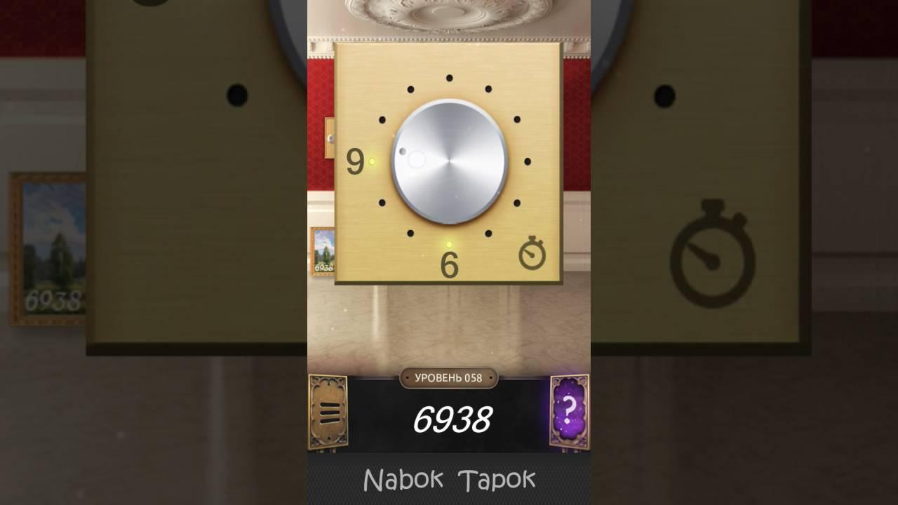 58 Uroven 100 Doors Challenge 100 Dverej Vyzov Prohozhdenie Youtube