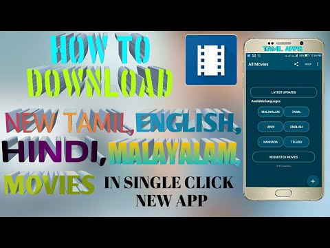 How To Tamil And Any Movies Download All Movies App Tamil Apps