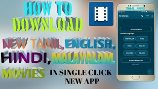 How to Tamil And Any Movies Download | All Movies App | Tamil Apps | Easy Download | Thamim | Ersath