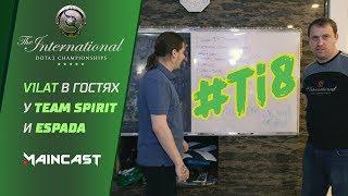 Каким шампунем пользуется fng? V1lat в гостях у Team Spirit и Espada #MCTI8