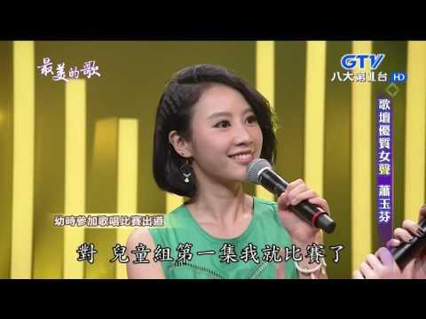 Popular Videos - 蕭玉芬 & Fang Shun-Ji