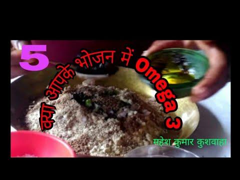 Healthy food with omega-3 : Mahesh Kumar Kushwaha